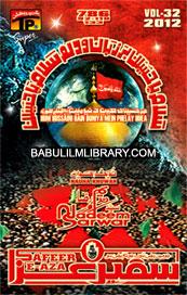 http://babulilmlibrary.com/graphics/Nadeem-Sarwar-Nohay-2012-Ti.jpg