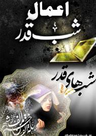 Nadeem Sarwar Nohay 2016 - 2017 - Manqabat 2016 - Manqabats